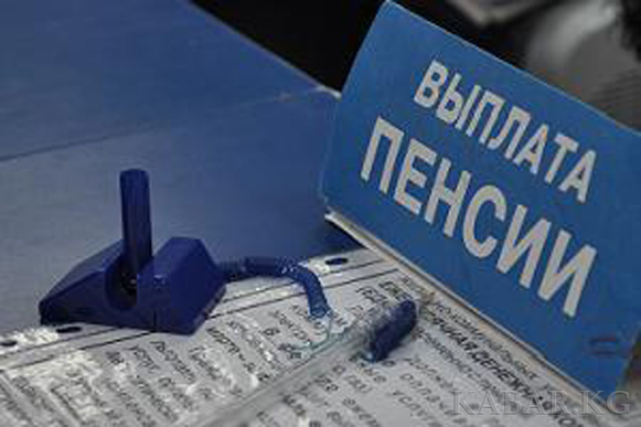 Профессии списка 2 для льготной пенсии украина